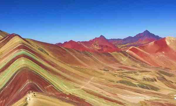 Formación Geológica de la Montaña de los 7 Colores
